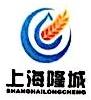 上海茸晟酒业有限公司 最新采购和商业信息