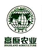 宜宾高原农业集团有限公司 最新采购和商业信息