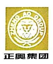 深圳市正奥投资集团有限公司 最新采购和商业信息