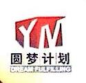 北京圆梦计划文化传媒有限公司 最新采购和商业信息