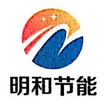 新疆明和节能科技有限公司 最新采购和商业信息