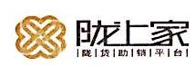广州陇上家商贸发展有限公司