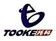 长沙托科工贸有限公司 最新采购和商业信息