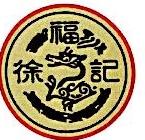 东莞徐记食品有限公司嘉兴分公司 最新采购和商业信息