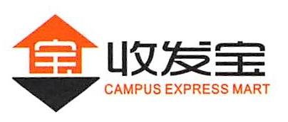 上海若海文化传播有限公司