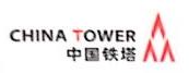 中国铁塔股份有限公司石嘴山市分公司 最新采购和商业信息
