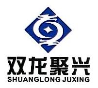 北京双龙聚兴物资有限公司