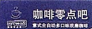 零点空间科技(北京)有限公司