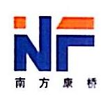 深圳市南方康桥科技有限公司 最新采购和商业信息