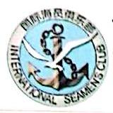 湛江海湾宾馆 最新采购和商业信息