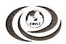 广西福斯特再生资源环保科技有限公司 最新采购和商业信息
