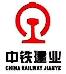 中铁建业(上海)供应链管理有限公司