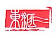 云南东汇装饰设计工程有限公司 最新采购和商业信息