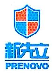 桂林集琦集团有限公司 最新采购和商业信息