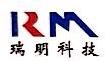 武汉瑞明科技发展有限公司 最新采购和商业信息