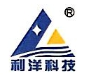 广州利洋水产科技股份有限公司 最新采购和商业信息