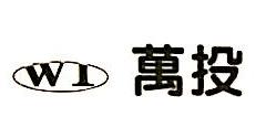深圳市万投投资有限公司 最新采购和商业信息