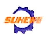 上海苏亨机械制造有限公司