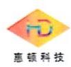 徐州惠顿矿业科技开发有限公司 最新采购和商业信息