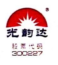 深圳光韵达光电科技股份有限公司重庆分公司 最新采购和商业信息
