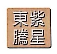 杭州东腾电动车科技有限公司