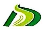 长沙晟河纸业有限公司 最新采购和商业信息