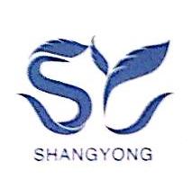 绍兴县商永针纺织品有限公司