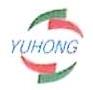 东莞市裕鸿胶粘制品有限公司 最新采购和商业信息