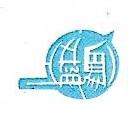 德清县蓝鸟照明电器有限公司 最新采购和商业信息