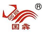 河北省清河县九洲软轴胶管有限公司 最新采购和商业信息