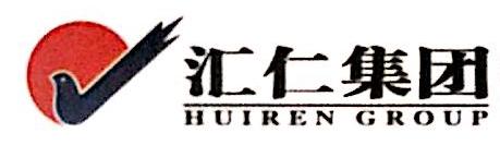 江西汇仁堂药品连锁有限公司 最新采购和商业信息