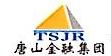 唐山科技发展投资管理有限责任公司