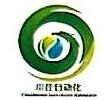 宁波川佳自动化有限公司 最新采购和商业信息