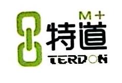 深圳市特道信息技术有限公司 最新采购和商业信息