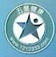 上海五星健康管理咨询有限公司 最新采购和商业信息