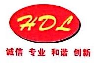 深圳市和东林科技有限公司 最新采购和商业信息