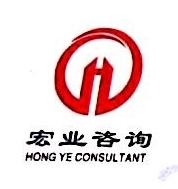 河南宏业建设管理股份有限公司甘肃分公司 最新采购和商业信息