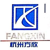 杭州方欣计算机工程有限公司 最新采购和商业信息