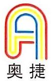 天津市奥讯通电缆科技发展有限公司 最新采购和商业信息