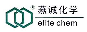 邢台市燕诚化学助剂有限公司 最新采购和商业信息