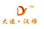 广州汉雅化妆品有限公司 最新采购和商业信息