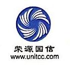 北京荣源国信科技有限公司