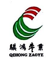 延川县宏达有限责任公司