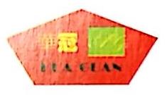 福州华冠安全技术咨询服务有限公司