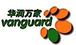 山东华润万家生活超市有限公司 最新采购和商业信息