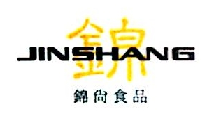 济南锦尚食品有限公司 最新采购和商业信息
