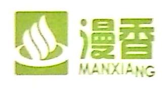 深圳市漫香科技有限公司