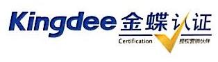 佛山市高蝶信息科技有限公司 最新采购和商业信息