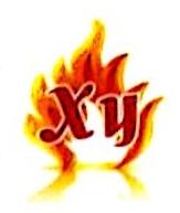 荆州市映山红餐饮管理有限公司 最新采购和商业信息