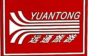 台州市远通旅游有限公司 最新采购和商业信息